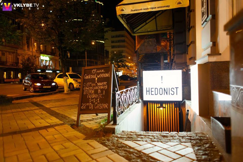 Hedonist bar & kitchen